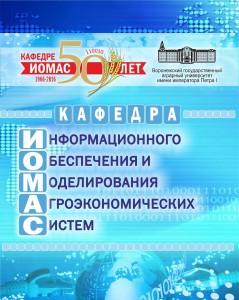 обложка_буклет