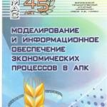 obl-2011_1