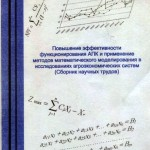 sb-20011